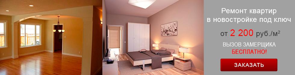 Купить квартир в городе Ватутинки, продажа квартир
